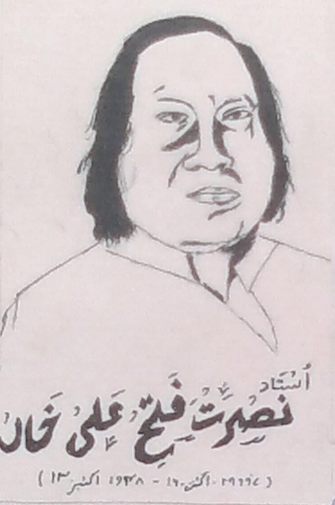 caricature-Nusrat_Fateh_Ali_Khan_1