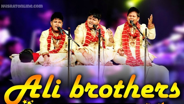 Ali Brothers